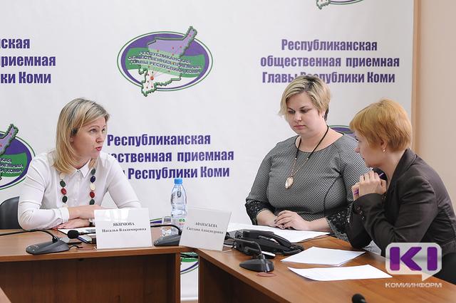 Около 200 девятиклассников Коми выбрали в качестве ГИА коми язык