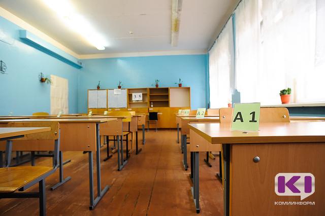 12 учителей коми языка сразятся за звание лучшего
