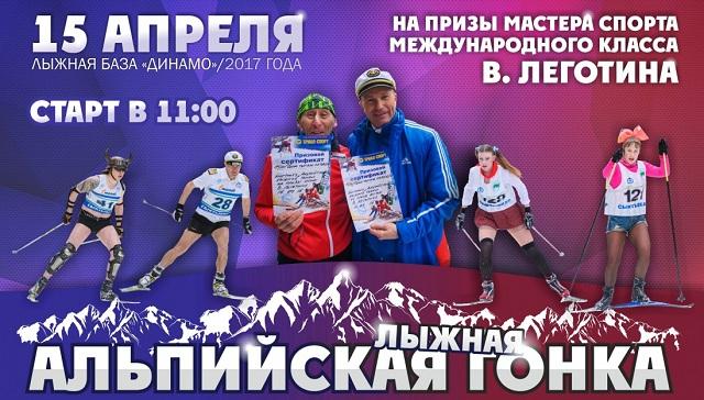 Комиинформ Куда сходить на выходные в Сыктывкаре