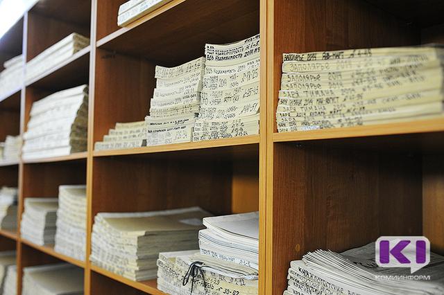 В Коми переведут в электронный вид более трех миллионов бумажных документов