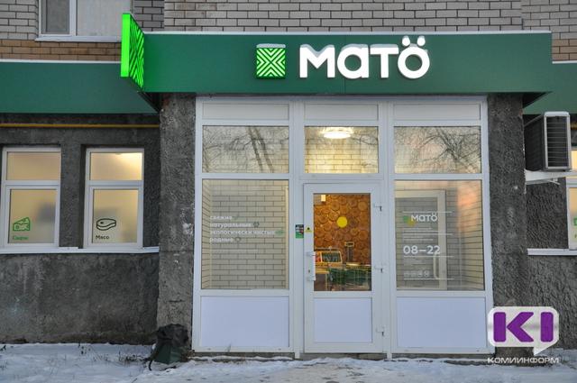 Сосногорцы просят открыть в городе магазин