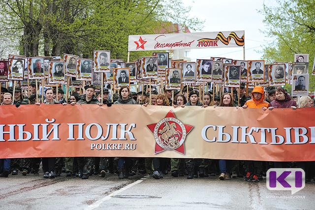 Сыктывкарцы попросили в День победы обеспечить автобусы на кладбище