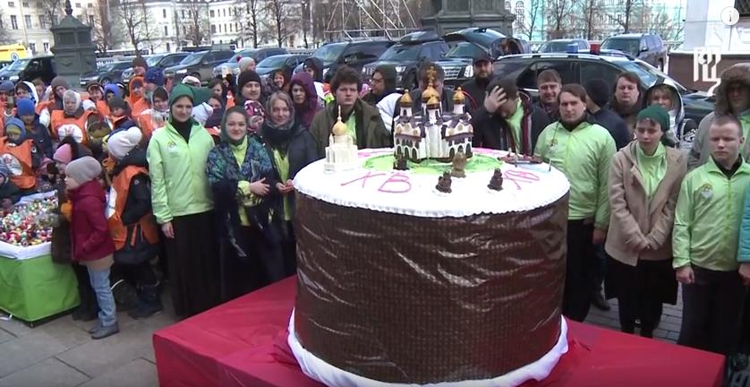 Жители Коми приняли участие в создании  гигантского кулича