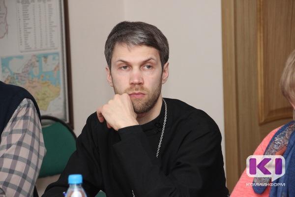 Иерей Максим Стыров: