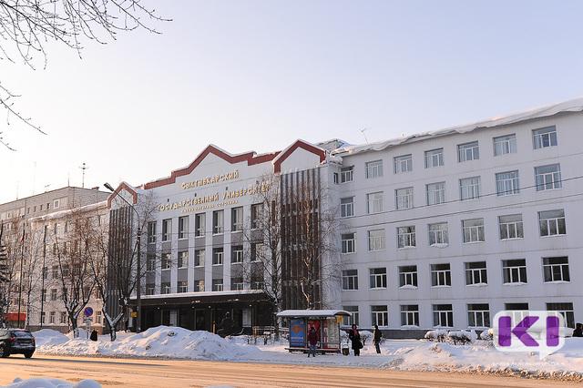 СГУ им. Питирима Сорокина вошел в список опорных вузов
