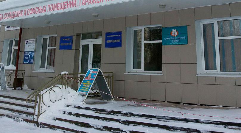 Роспотребнадзор Коми обнаружил в стоматологическом кабинете