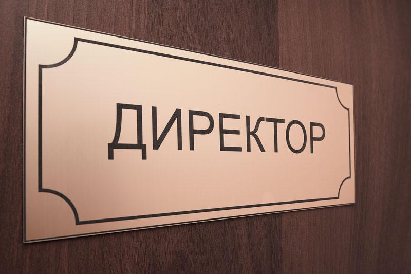 Расследование уголовного дела директора воркутинской школы, где зарезали ребенка, окончено