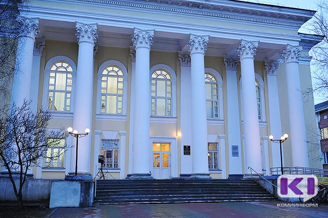 Национальная библиотека Коми запускает машину времени