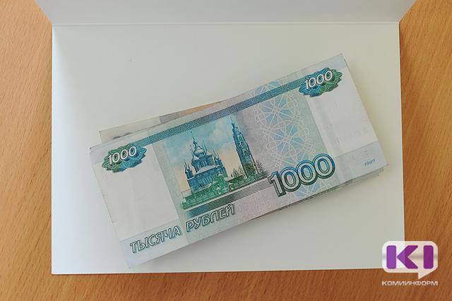 Задолженность по заработной плате в Коми составила 123,5 млн. рублей