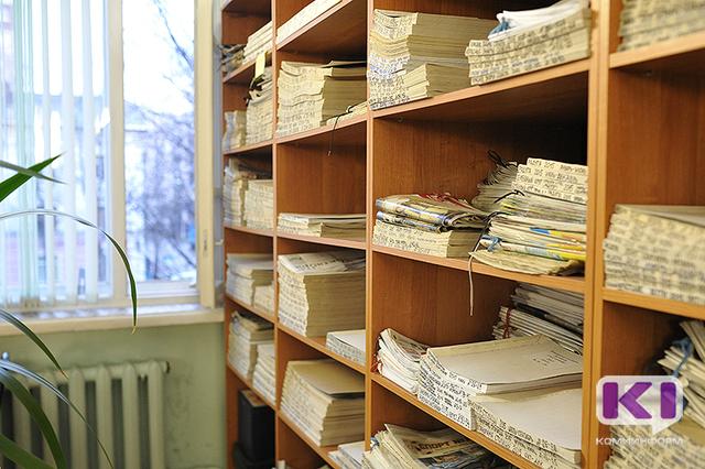 Национальному архиву Коми запретили взимать плату с посетителей за самостоятельное копирование документов