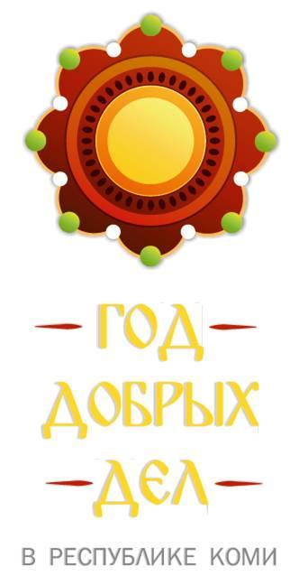 Logotip-ot-studentov-SGU.jpg