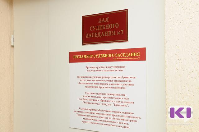 Верховный суд Коми отпустил первого зама администрации Троицко-Печорского района