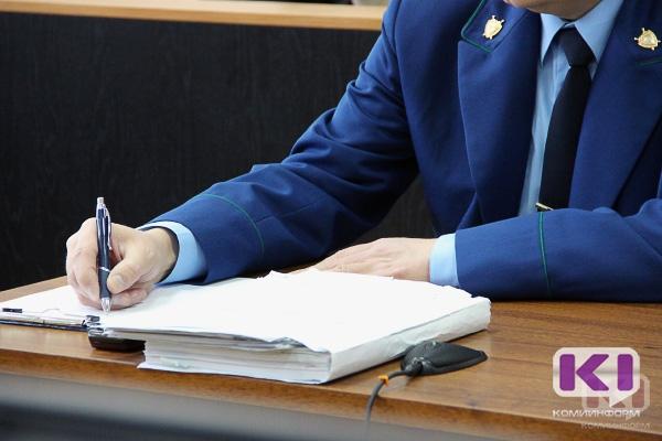 В Княжпогостском районе директор предприятия вернет в бюджет похищенные при капремонте дома деньги