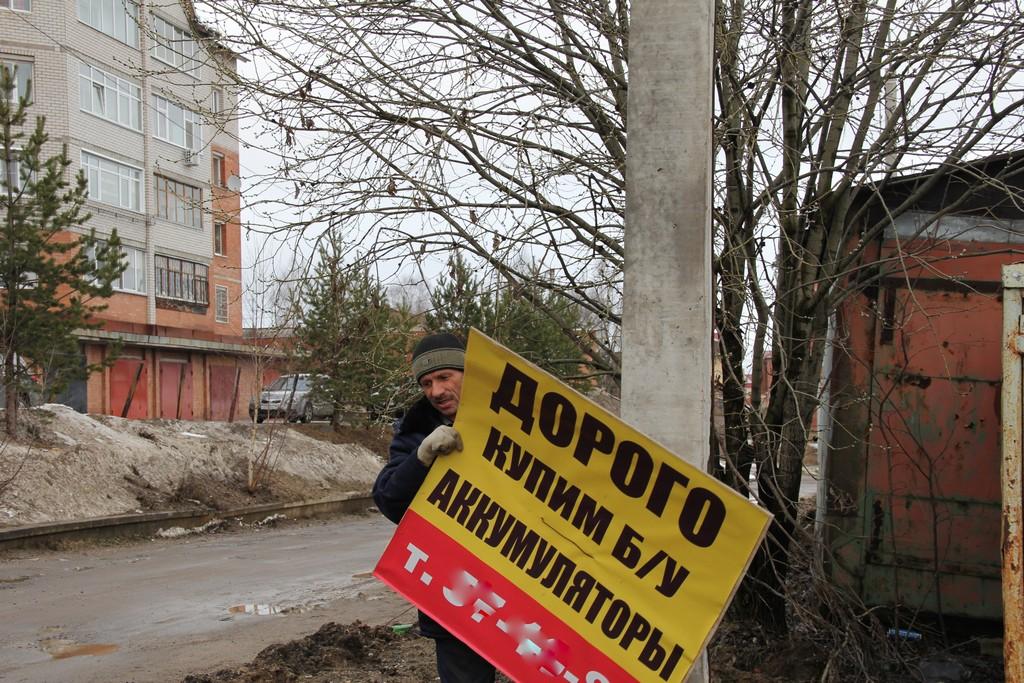 Сыктывкарские коммунальщики очищают город от несанкционированной рекламы