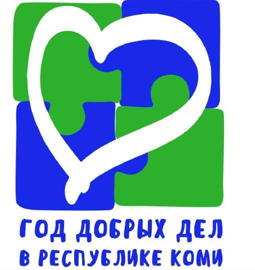 Картинки по запросу Логотип