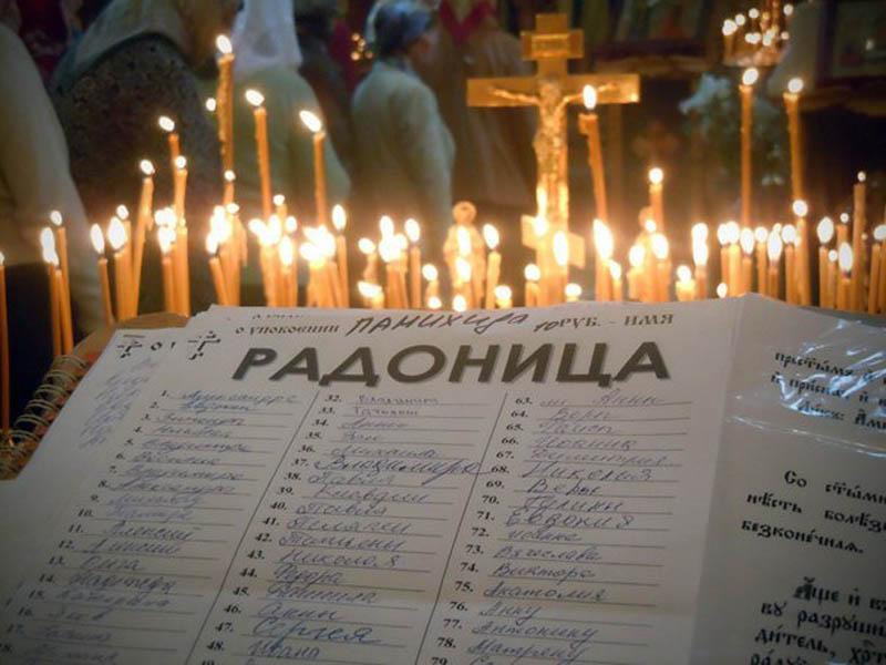 Православные празднуют Радоницу