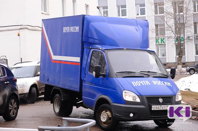 Федеральная таможенная служба России начала проверять почтовые отправления