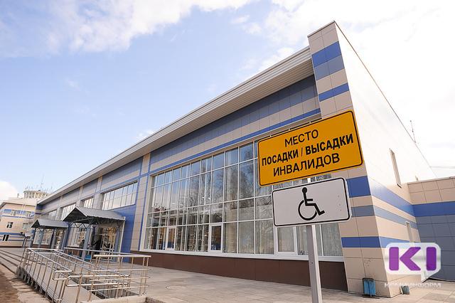 Сыктывкарский аэропорт частично доступен для людей с инвалидностью