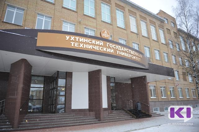 УГТУ расторг договор с преподавателем вуза, осужденной за получение взяток от студентов