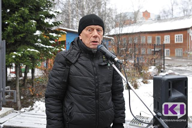 Историк Рогачёв: Месту обнаружения массового захоронения в Ухте должен быть присвоен мемориальный статус