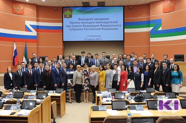 Молодые законодатели России в Сыктывкаре обсудили социальную защиту инвалидов и микрозаймы