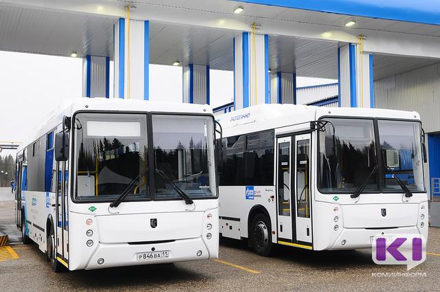 Не менее 30 новых экологичных автобусов на газомоторном топливе предполагается приобрести в 2017 году в Коми