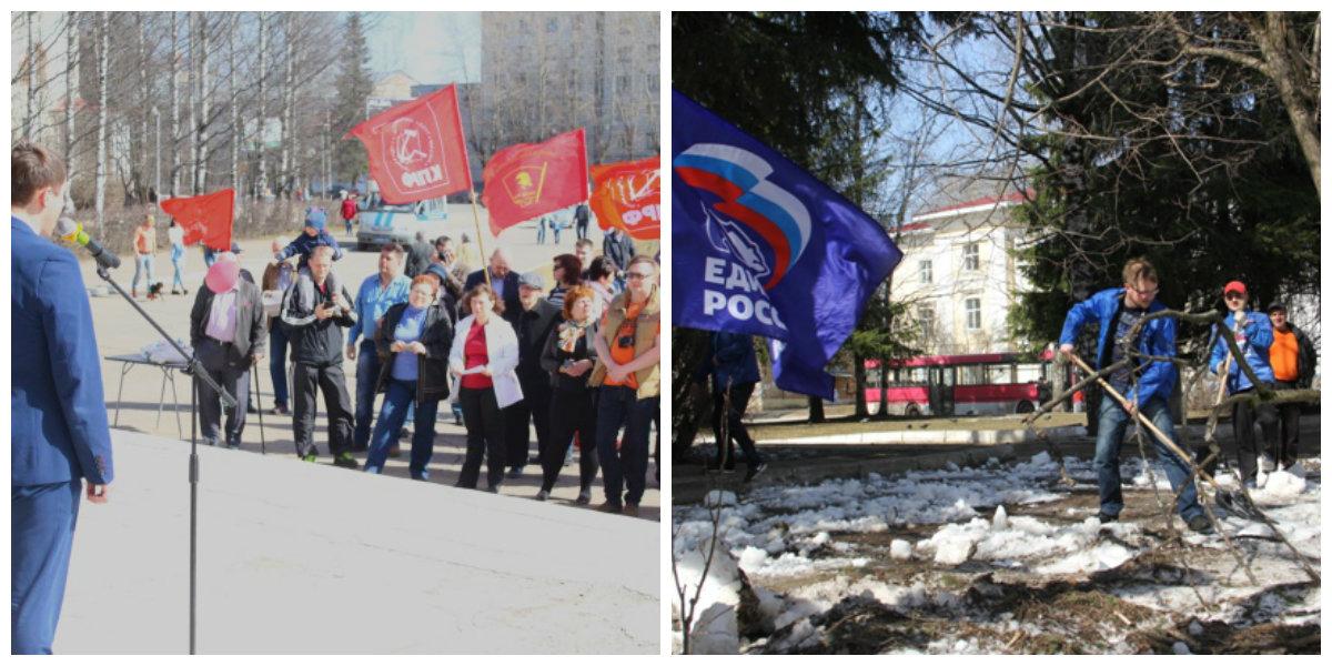 Коммунисты и либералы Коми отметили Первомай митингами, а единороссы - субботником