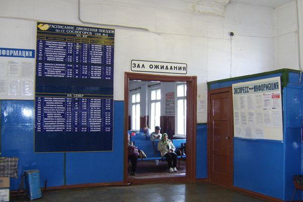 Посетителей железнодорожного вокзала в Сосногорске кормили порчеными продуктами