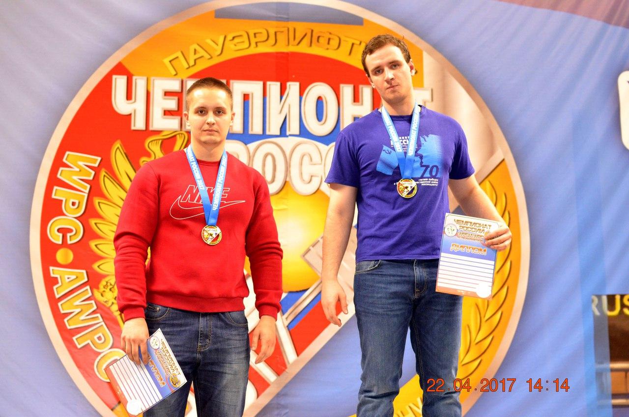 Ухтинцы Валерий Акентьев и Андрей Габуев завоевали первые места на Чемпионате России по пауэрлифтингу