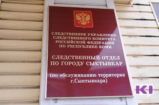 Сыктывкарские школьницы зарабатывали на модную одежду сбытом спайсов