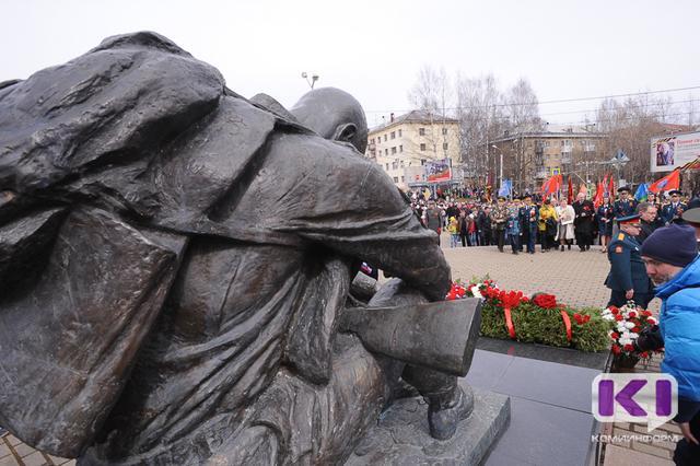 Траурные выстрелы прозвучали в Сыктывкаре в честь павших за свободу Отечества