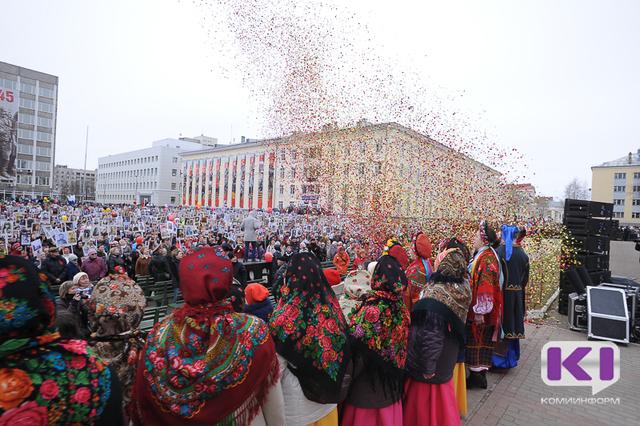 На Стефановской площади прошел торжественный
