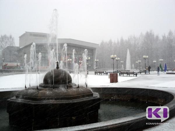 Сыктывкарские фонтаны за сутки