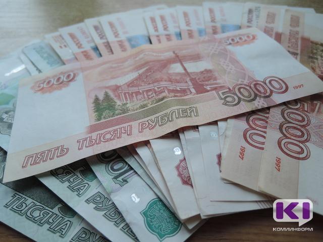 В ухтинских магазинах зафиксирован сбыт фальшивых пятитысячных купюр