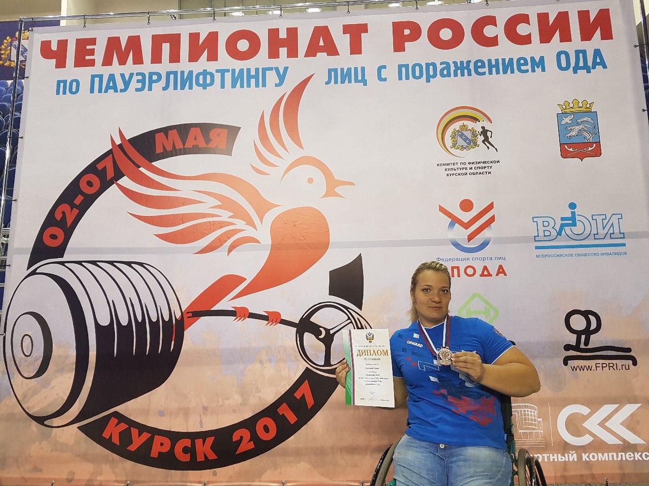 Галина Маринцева из Коми - призер Чемпионата России по пауэрлифтингу