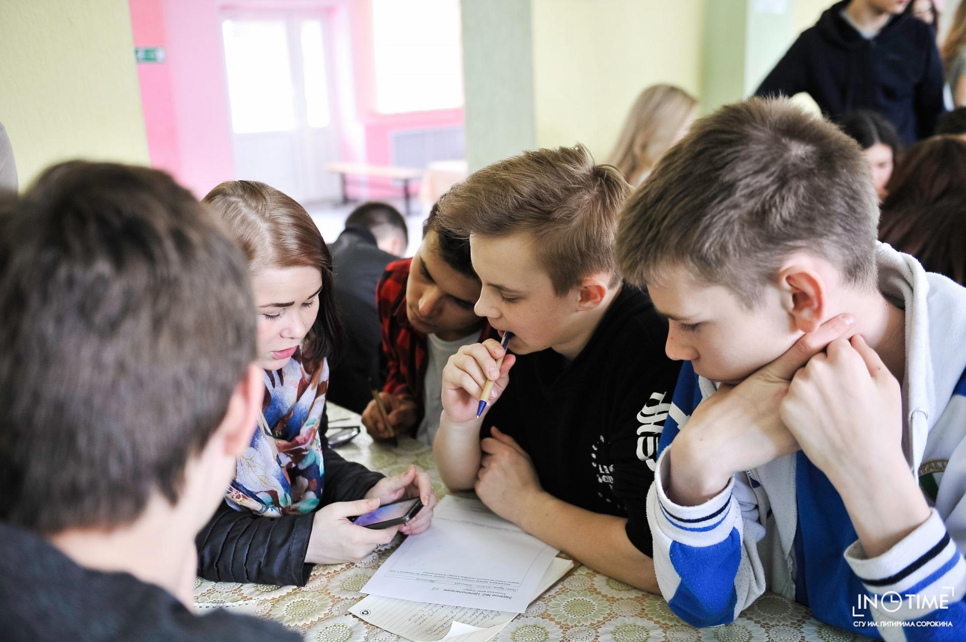 """На слете """"Перспектива"""" студентам Коми рассказали о социальном проектировании"""