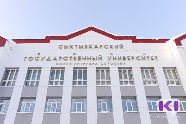 Коми общественность опасается закрытия кафедры финно-угорской филологии