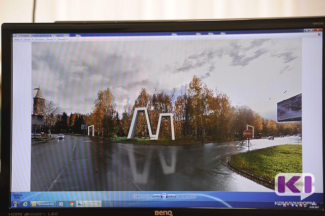 Сыктывкарцы увидят новый Мичуринский парк