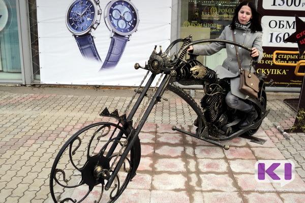 moto3-1.jpg