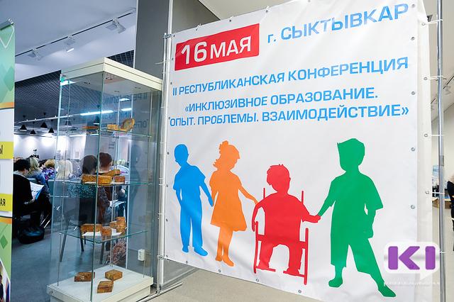 Почти две тысячи детей Коми посещают коррекционные школы
