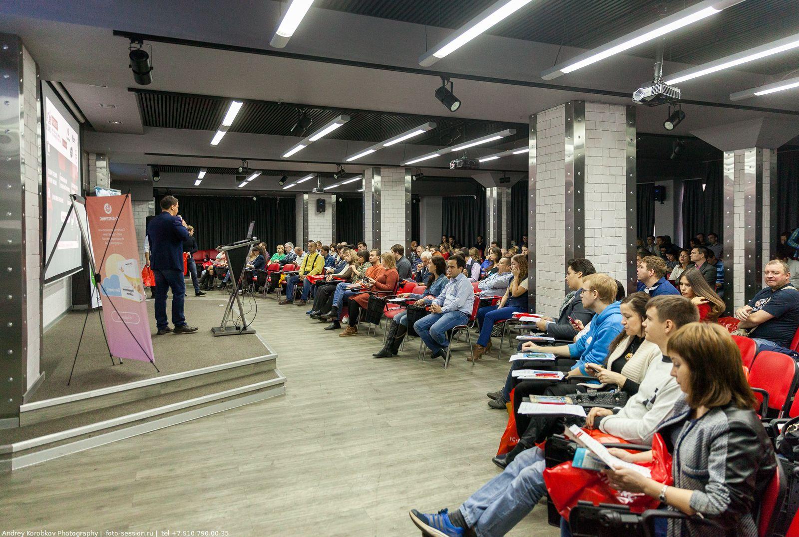 На бесплатном семинаре в Сыктывкаре расскажут, как заставить интернет-проект работать