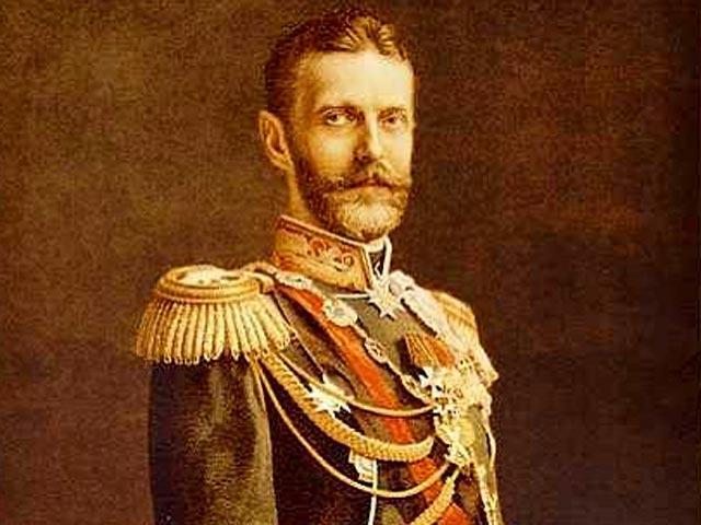 В Доме дружбы народов в Сыктывкаре пройдет вечер памяти великого князя Сергея Романова