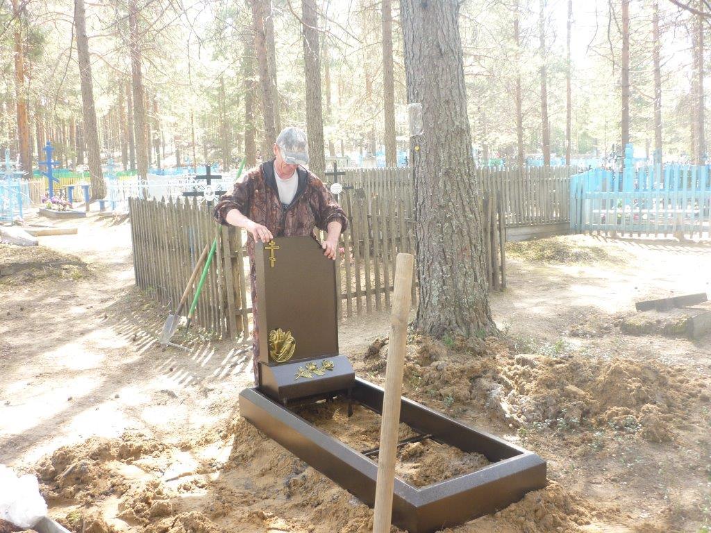 Памятник на могилку Вуктыл Цоколь из габбро-диабаза Чудово