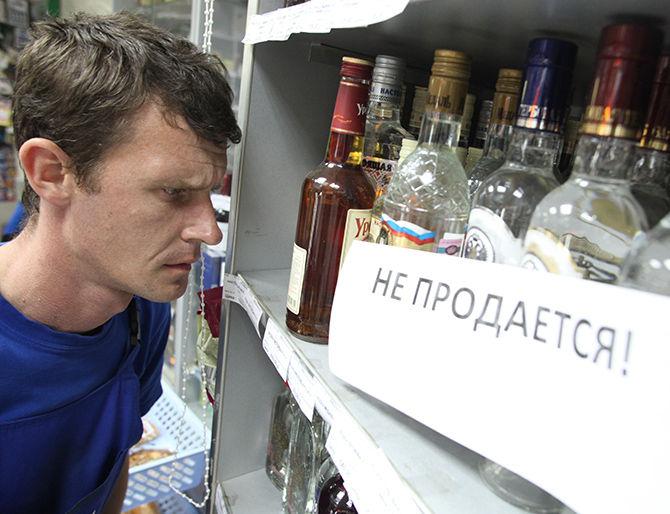 Закон о алкоголе 2017 сыктывкар продажа в праздничные дни