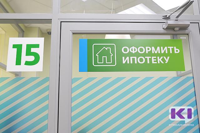 Новочеркасск.банки и их ставки