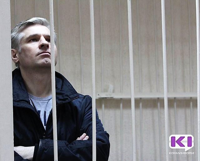 Экс-мэра Инты приговорили к12 годам лишения свободы