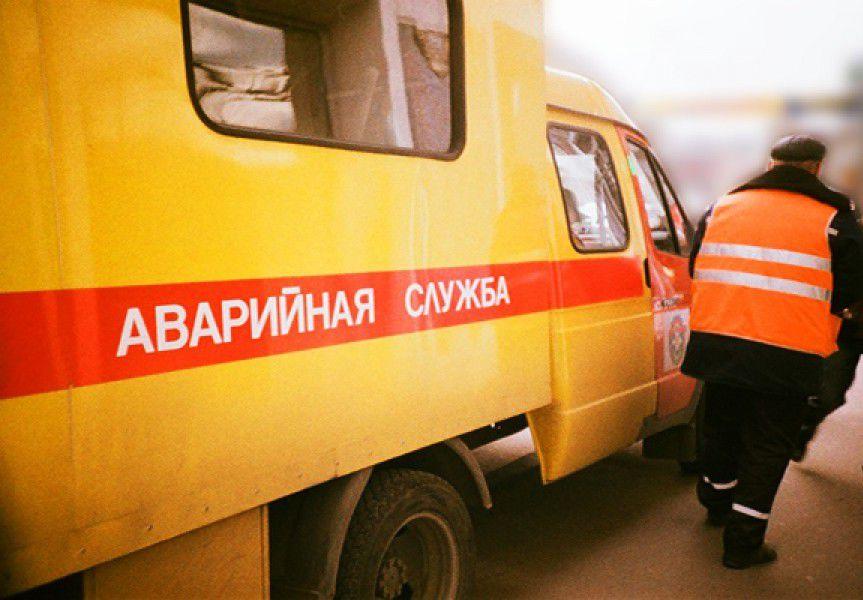 аварийная служба г обнинск поздравления