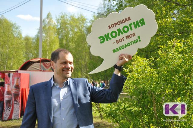 В Коми воссоздадут Министерство природных ресурсов и охраны окружающей среды