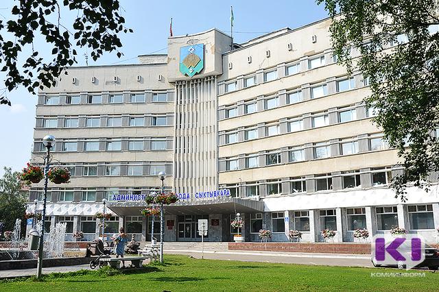 Сыктывкар попал в число лучших муниципалитетов России в сфере управления финансами