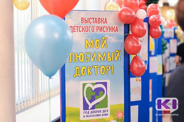 В Коми будут взращивать педиатров